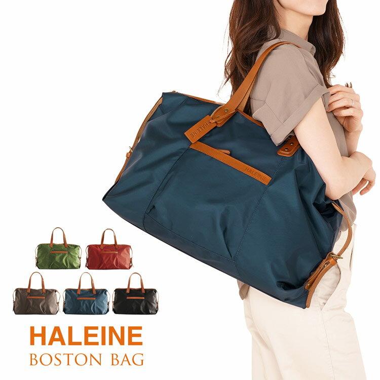 HALEINE/アレンヌ 牛革 栃木レザー ナイロン ボストン バッグ レディース 日本製