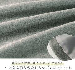 ウールカシミヤケープフォックスファートリミング/レディース(No.02000094r)