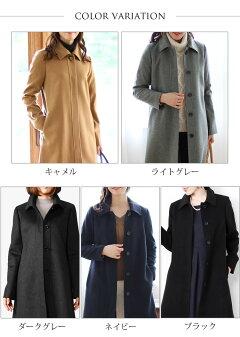 カシミヤブレンドウールステンカラーコート全4色