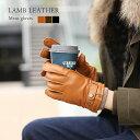 【クーポンで10%OFF!!】本革 手袋 紳士用 ディアスキン 裏地付 カシミヤ混裏地 メンズ レザーグローブ 革手袋 黒 防寒…
