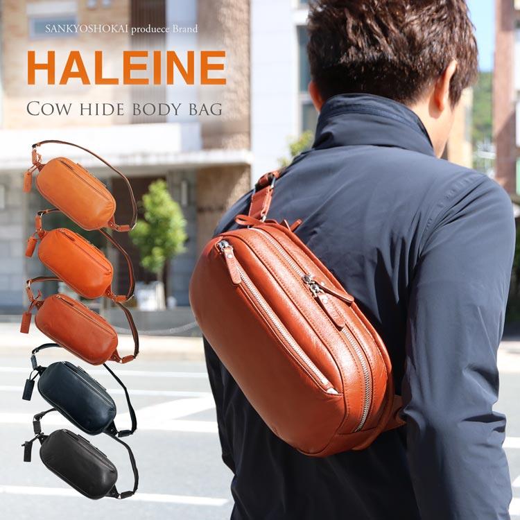 HALEINE/アレンヌ 牛革 ボディバッグ 日本製 ヌメ革メンズバッグ ボディーバッグ 本革 牛革バッグ 男性用 ショルダーバッグ 旅行バッグ 斜 プレゼント