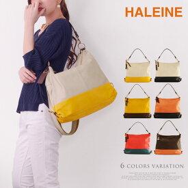 HALEINE ブランド 日本製 ベイビーシュリンク 3WAYバッグ リュックサック ショルダーバッグ ハンドバッグ バイカラー レディース 全6色 革 母 女性 プレゼント ギフト (07000093r)