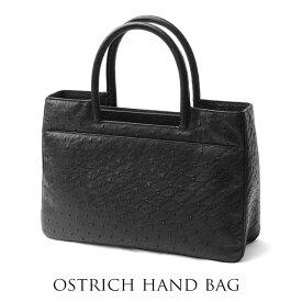 【訳あり】オーストリッチ フルポイント ハンドバッグ この商品はワケアリです!不良箇所をよくご確認の上ご注文ください ギフト プレゼント