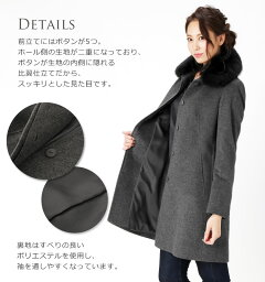 カシミヤコートSAGAフォックス襟付き/レディース/内モンゴル産カシミヤ100%/90cm(No.02000117)