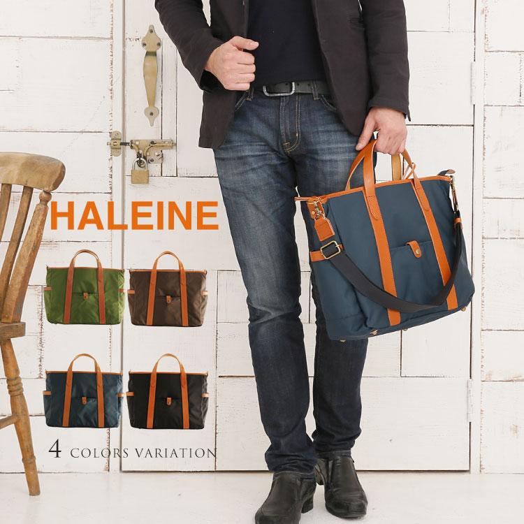 HALEINE/アレンヌ 日本製 ナイロン ビジネス 2WAY バッグ PC収納ポーチ付き メンズ ライム/ダークブラウン/ネイビー/ブラック