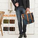 HALEINE[アレンヌ] ビジネスバッグ 本革 栃木レザー ナイロン 2WAY / メンズ 日本製 /軽量/A4対応/間仕切り/自立 ビジ…