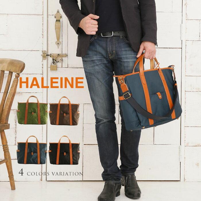 HALEINE ブランド 日本製 トートバッグ メンズ 2way ナイロン ビジネスバッグ ハンドル部分は栃木レザー PC収納 ポーチ付き ライム ダークブラウン ネイビー ブラック ビジネス 仕事 通勤 軽 誕生 ギフト