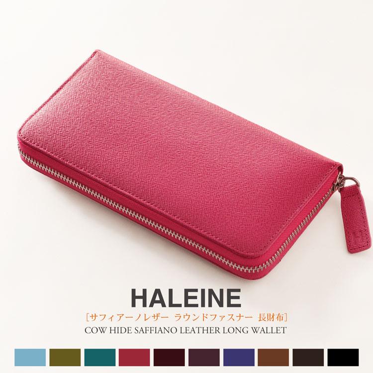 HALEINE ブランド フランス レザー ラウンドファスナー 長財布レディース 全7色 カード収納12枚 ギフト プレゼント 春財布