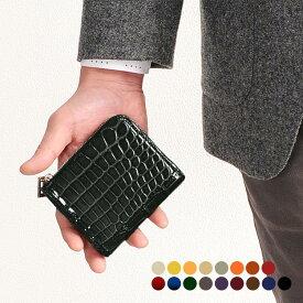 クロコダイル シャイニング ヘンローン L字ファスナー コンパクト 財布 メンズ キャッシュレス 全20色 革 小さい財布 ミニ財布 男性 誕生日 普段使い 父の日『ギフト』 (06000762-mens-1r)