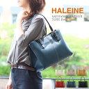 【10%OFFクーポン対象】HALEINE 通勤 バッグ レディース トートバッグ サフィアーノ レザー A4 本革 アイボリー/グレージュ/ベージュ/レッド/ネイビー/ブラック カジュアル フォーマル ギフト 鞄 母 女性 プレゼント