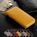 スモールクロコダイル ポロサス ラウンドファスナー 長財布 マット加工 真鍮ファスナー / ヘンローンスモールクロコダ…