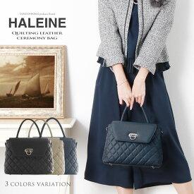 HALEINE ブランド ナチュラルシュリンクレザー キルティング フォーマルバッグ レディース グレージュ/ネイビー/ブラック 卒業式 入学式 卒園 入園 母 女性 ギフト 母の日 花以外 (07000134r)