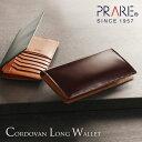PRAIRIE[プレリー] コードバン 馬革 二つ折 長財布 束入れ / メンズ 送料無料MEN's 本革 コードヴァン cordovan 財布 …