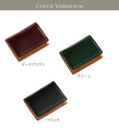 PRARE[プレリー]コードバンコインケース馬革BOX型小銭入れミニ財布/レディース(No.09000038)