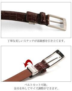 レディース日本製プレリーコードバンベルトクロコ型押し30mm