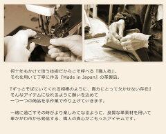 日本製牛革ショルダーバッグ(No.7364)