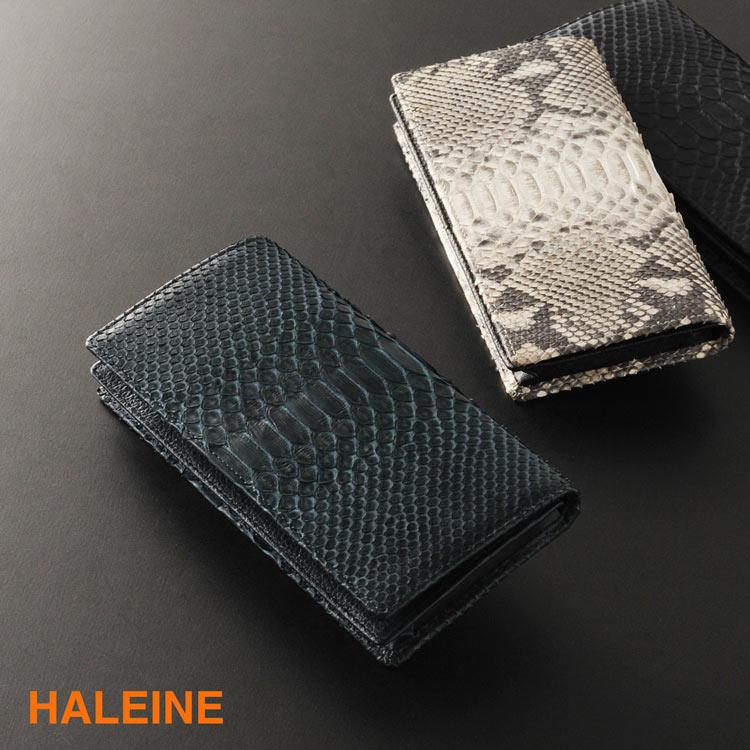 HALEINE ブランド ダイヤモンドパイソン 長財布 一枚革/内側牛革仕立て メンズ パールホワイト/ナチュラル/ネイビー/ダークブラウン/ブラック 品のある大人の男性向けた財布。本革 男性 バ ギフト プレゼント 春財布