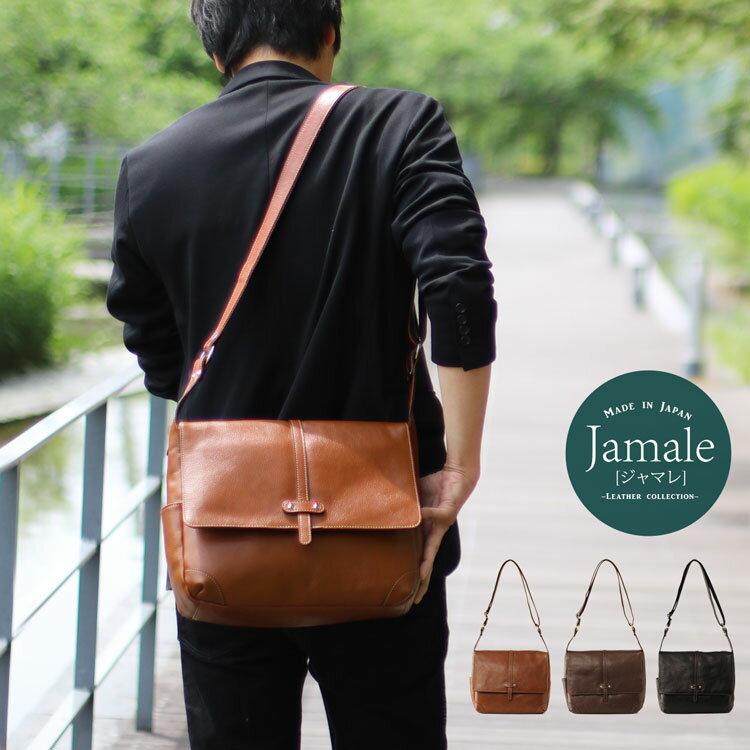 【父の日 ギフト に】Jamale ブランド 日本製 ショルダーバッグ メンズ 本革 牛革 小さめ 軽い ベルト デザイン バッグ かばん 鞄 レザー レザーバッグ 革 お洒落 斜めがけ カメラバッグ プレゼント 送料無料