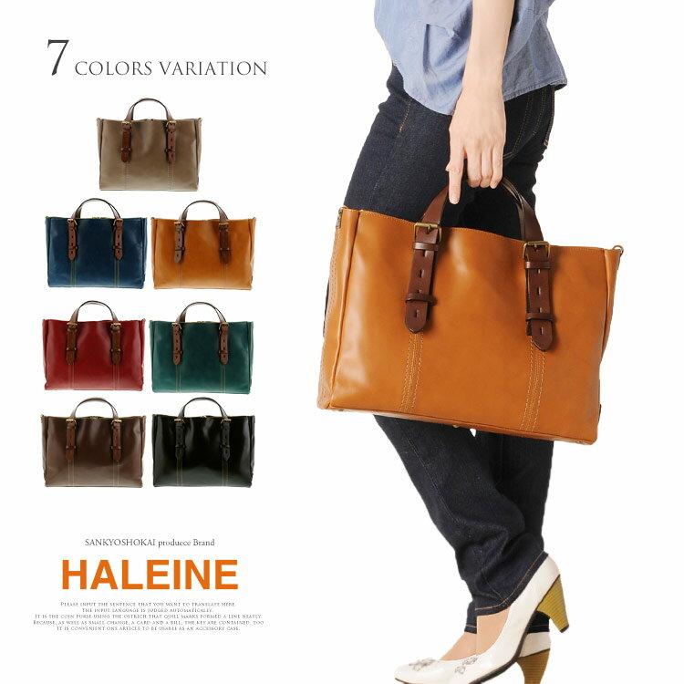 HALEINE ブランド 牛革 トートバッグ レディース 2way 日本製 ヌメ革 ハンドル ステッチ デザイン/ビジネスバッグ かばん ビジネス A4 通勤 レザー 本革 ギフト プレゼント