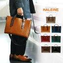 HALEINE[アレンヌ] 牛革 ビジネス バッグ 2way 日本製 ヌメ革 ハンドル ステッチ デザイン / A4対応 / メンズ / 自立 / MEN's ...