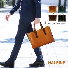 HALEINE 牛革 メンズ ビジネスバッグ 2way 日本製 ヌメ革 A4 サイズ ハンドル ステッチ 全4色 本革 2WAY トートバッグ 通勤 誕生日 プレゼント ギフト 『ギフト』 クリスマス (07000141-mcc-1r)