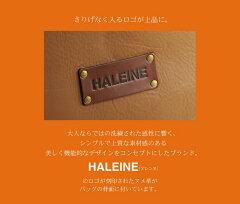 HALEINE[アレンヌ]牛革手持ち型リュック/日本製レディース(No.07000142)本革レザー柔らかいバックパックデイパックデイバッグ旅行A4が入る男女兼用カジュアル女性用大容量婦人本革鞄カバンリュックサックビジネスリュック
