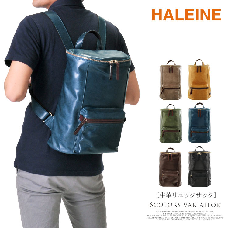 HALEINE アレンヌ 牛革 アンティーク ソフト リュック ドラム型 日本製 メンズ 本革 レザー 柔らかい バック デイバッグ 旅行 A4が入る カジュアル 男性用 大容量 ギフト プレゼント