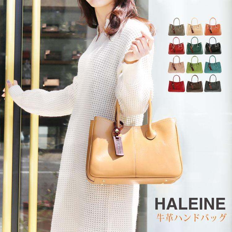 HALEINE ブランド 牛革 日本製 ハンドバッグ レディース フラワーチャーム付き クロコダイル型押し 本革 レザー カジュアル 女性 機能的 マザーバッグ マザーズバッグ 鞄 かばん レザー プレゼ ギフト プレゼント