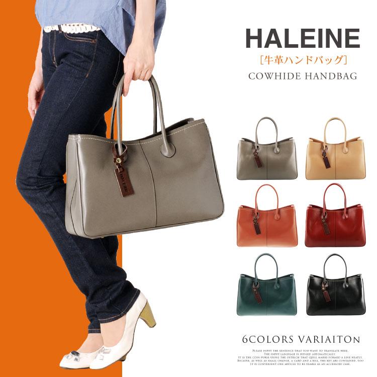 HALEINE ブランド 牛革 日本製 ハンドバッグ レディース フラワーチャーム付き 本革 レザー 女性 機能的 マザーバッグ マザーズバッグ 鞄 かばん レザーバッグ シンプル 大人 通勤 ギフト 母の日 プレゼント 花以外