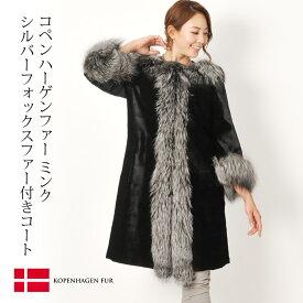 ミンク コート シルバーフォックス トリミング スーパーシェアードミンク 七分袖 ロング 着丈90cm / レディース 毛皮 ロングコート 毛皮コート シェアードミンク ファー ファーコート 高級 高