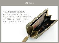 日本製オーストリッチL字ファスナー小銭入れ/レディース(No.06000810)