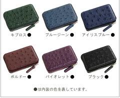 日本製オーストリッチL字ファスナー小銭入れ/レディースコインケースコンパクト財布小さいファスナー付き本革レザー皮革女性用男女兼用プレゼントギフト贈り物カードも入るミニ財布