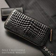メンズ クロコダイル 財布 一枚革 ブラック