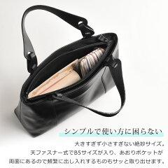 使い易いブラックフォーマルバッグ