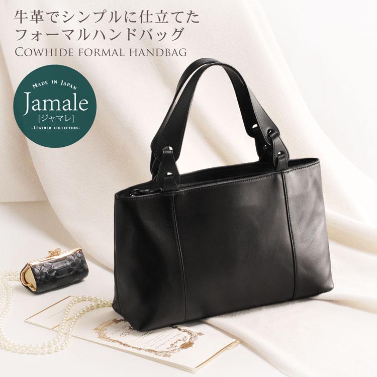 Jamale/ジャマレ 日本製 牛革 ハンドバッグ 軽量 レディース ブラック 黒