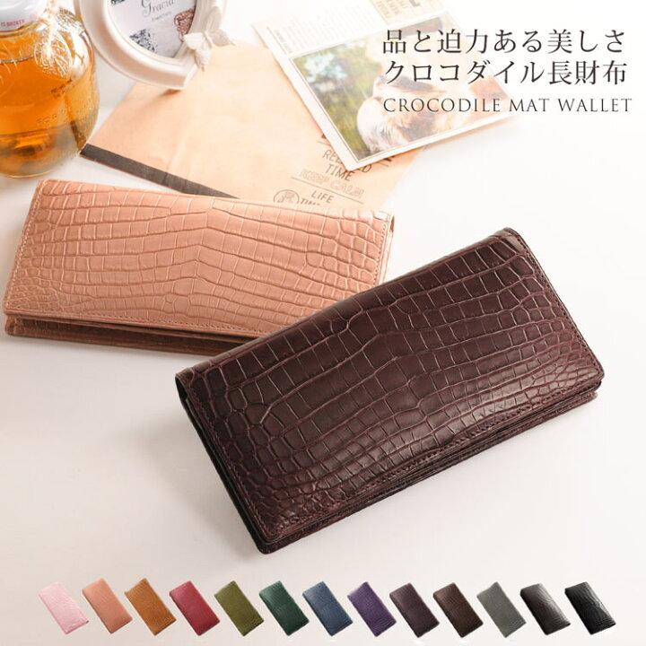 財布 レディース クロコダイル