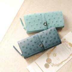 ブルー系のオーストリッチ長財布