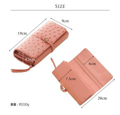 財布のサイズ
