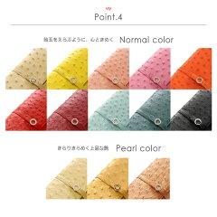 お気に入りの色が見つかる豊富なカラーバリエーション