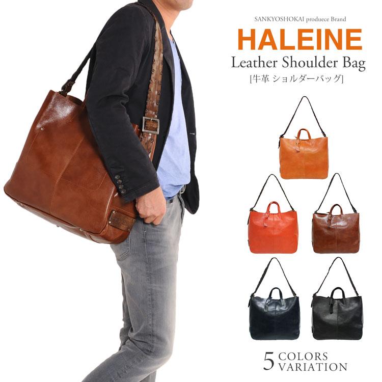 HALEINE ブランド 牛革 ショルダーバッグ メンズ イタリア製 牛革ベルト A4 本革 革バッグ バッグ バック レザーバッグ 本革 革 鞄 通勤 通学 ビジネスバッグ 仕事バッグ リアルレザー