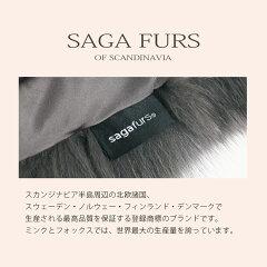 最高品質を保証するSAGAFARSの毛皮を使用