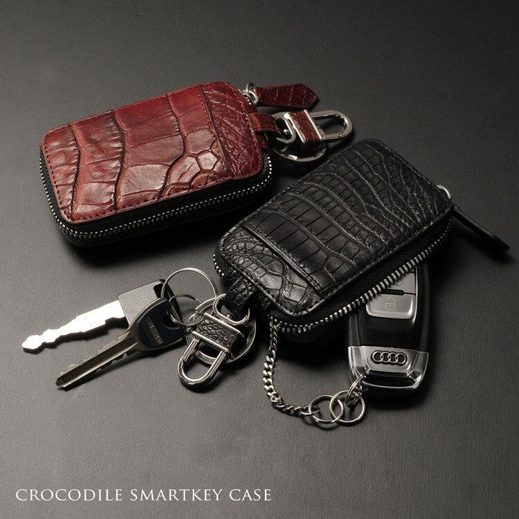 クロコダイル スマートキー ケース アウトポケット付き カバー マット 加工 ヘンローン メンズ 全5色 ワニ革 送料無料