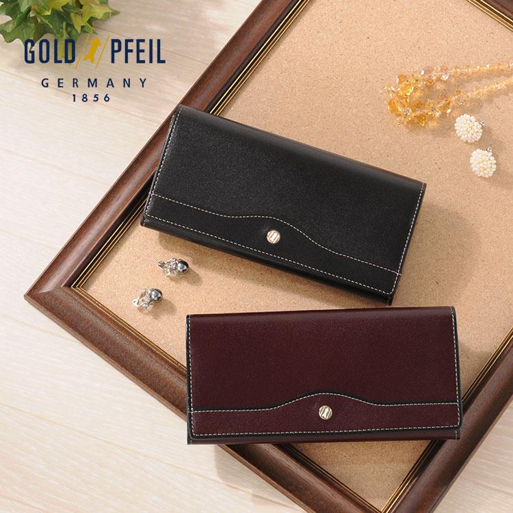GOLD PFEIL/ゴールドファイル 牛革 長財布 かぶせ付き レディース バーガンディ/ブラック送料無料 フラップ