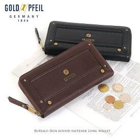 GOLD PFEIL ゴールドファイルバッファロー 革 ラウンドファスナー 長財布 ギフト 春財布 母 女性 プレゼント サイフ