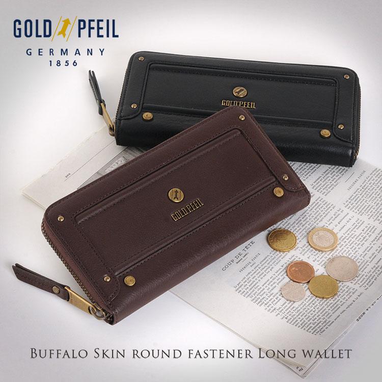 GOLD PFEIL ゴールドファイル バッファロー 革 ラウンドファスナー 長財布 メンズ 送料無料