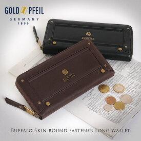 GOLD PFEIL ゴールドファイル バッファロー 革 ラウンドファスナー 長財布 メンズ 春財布 サイフ 誕生日 ギフト 父の日 プレゼント 以外 ブランド