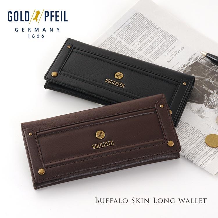 GOLD PFEIL/ゴールドファイル バッファロー 革 長財布 レディース 本革 財布 薄い