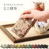 ダイヤモンドパイソンコンパクト財布/折り財布/レディース(No.06000900)