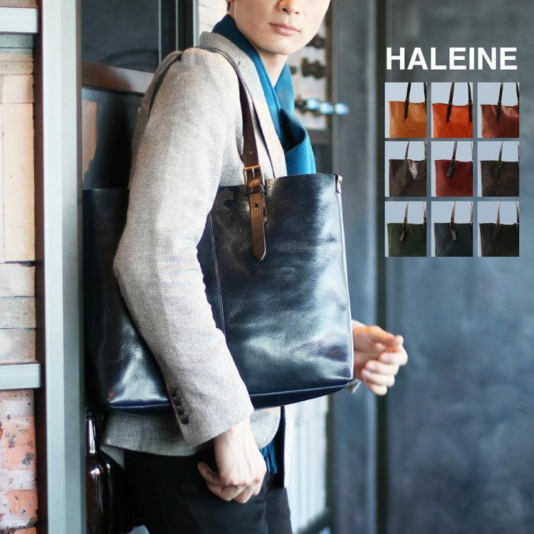 【名入れ 可能】【GOODA掲載】HALEINE ブランド 日本製 牛革 ヌメ革 トートバッグ メンズ a4 切りっぱなし 姫路 レザー クロコダイル型押し プルアップレザー 全11色 かっこいい ギフト プレゼント