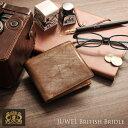 PRAIRIE プレリー 牛革 二つ 折り財布 メンズ ブライドルレザー 日本製 二つ折り財布 ブライドル レザー 財布 一流の…